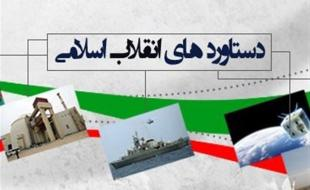 نمایشگاه دستاوردهای بزرگ انقلاب در کرمانشاه برپا میشود