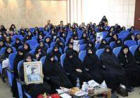 برگزاری همایش اسوههای صبر و مقاومت در کرمانشاه