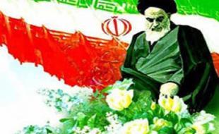 آغاز جشنهای چهلمین فجر انقلاب در کرمانشاه