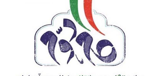 گردهمایی «گام دوم تا انقلاب جهانی» در کرمانشاه برگزار میشود