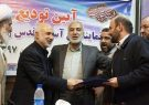 مدیر نمایندگی آستان قدس رضوی در کرمانشاه معارفه شد