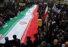 حضور حماسی مردم پیام روشنی برای دشمنان انقلاب است