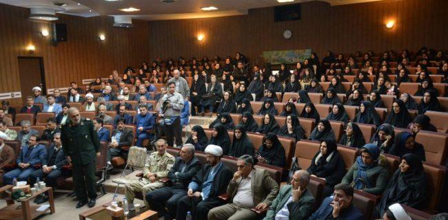 اسوههای صبر و استقامت در کرمانشاه تجلیل شدند