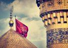 ۱۱۰۰ زائر کرمانشاهی در نوروز ۹۸ عازم عتبات عالیات میشوند