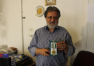 آیین کتابشناسی و تجلیل از دکتر محمدابراهیم مالمیر