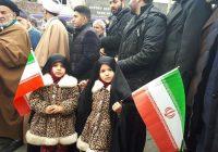 چهل سالگی انقلاب از نگاه مردم کرمانشاه