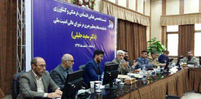 تحریم جلسات نماینده رهبر از سوی مسئولان دولتی کرمانشاه!
