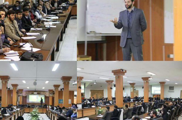 اولین دوه ی تربیت مربی اقتصاد مقاومتی در کرمانشاه