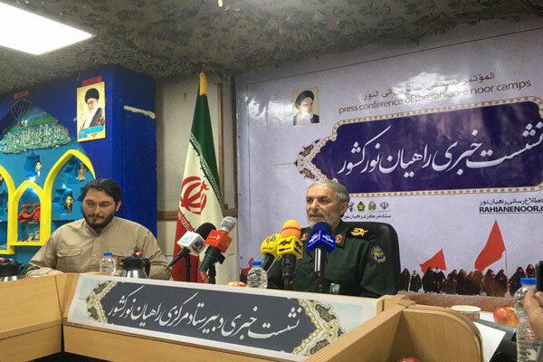 «پیروزیم»، شعار امسال بزرگترین عملیات فرهنگی ایران