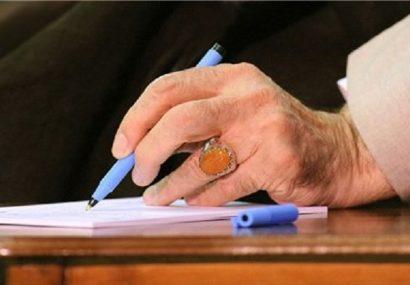 بازخوانی تعدادی از آثار مزین به تقریظ مقام معظم رهبری