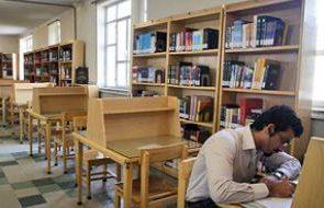 اجرای طرح نوروزی کتابخانههای عمومی در کرمانشاه