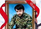 شناسایی پیکر شهید مدافع حرم سمنانی «محمدقنبریان»/ بازگشت به خانه پس از دو سال