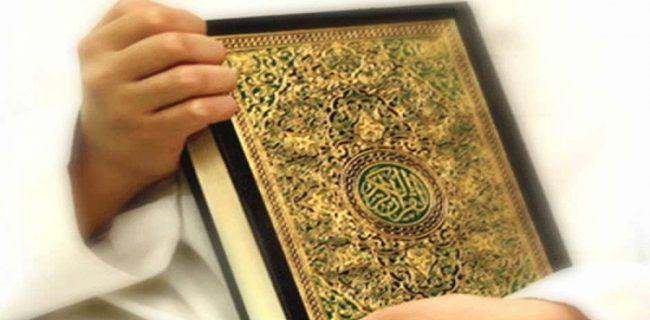 بیش از ۸۰ هزار دانشآموز کرمانشاهی در طرح ملی حفظ قرآن کریم ثبتنام کردند