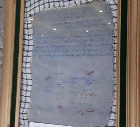 ماجرای امضای شهادتنامه عشاق در شب عملیات والفجر ۱۰