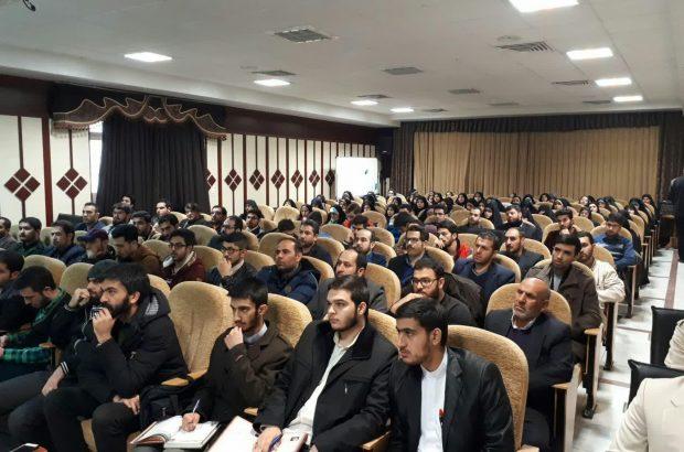 برگزاری دوره ی معارف مهدویت در کرمانشاه