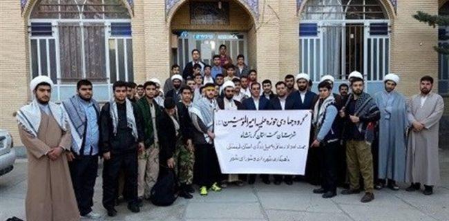 ۱۲۰ نفر از طلاب و روحانیون از استان کرمانشاه به مناطق سیلزده اعزام شدند