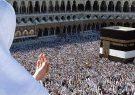 اعزام ۹۰۰ زائر کرمانشاهی به سرزمین وحی طی امسال