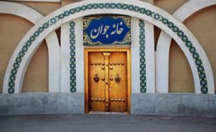 خانه جوان کرمانشاه راه اندازی می شود