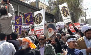 برگزاری راهپیمایی مردم کرمانشاه در حمایت از سپاه پاسداران