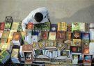برگزاری نمایشگاه کتاب و نرمافزار قرآنی در کرمانشاه