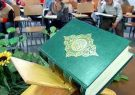 شرکت ۲۵۰۰ دانش آموز و فرهنگی در مسابقات قرآن و نماز کرمانشاه