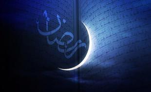 هلال ماه مبارک رمضان رؤیت نشد/ دوشنبه روز آخر ماه شعبان است