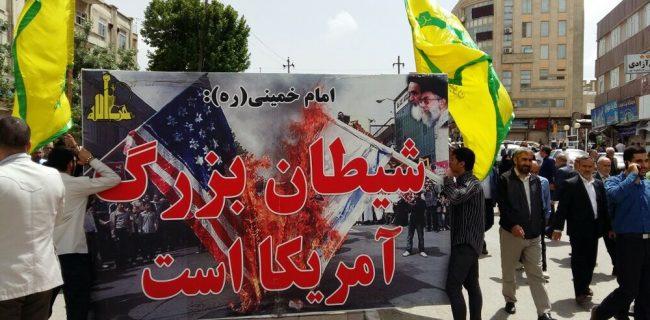 مردم کرمانشاه از تصمیم شورای عالی امنیت در مورد برجام حمایت کردند