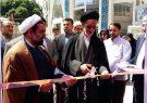 نمایشگاه علوم قرآنی در کرمانشاه افتتاح شد /عرضه ۷۰۰ عنوان کتاب