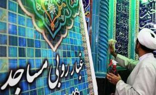 ۱۳۰۰ مسجد در کرمانشاه غبارروبی شد