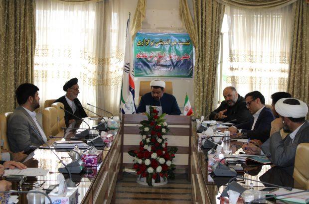 برگزاری بیش از ۵٠ محفل انس با قرآن در سطح استان کرمانشاه