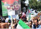مسیر راهپیمایی روز قدس در کرمانشاه/ برگزاری مراسم ارتحال امام(ره)