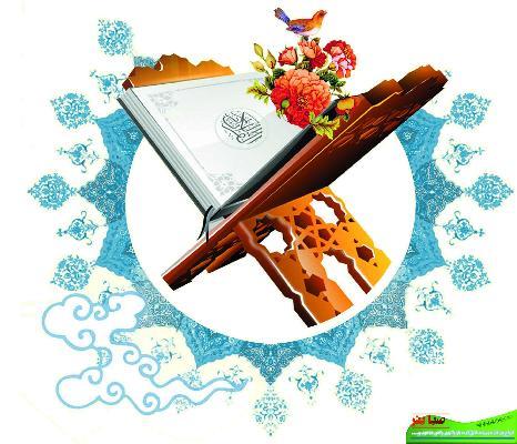 سلسله محافل انس با قرآن کریم در استان کرمانشاه