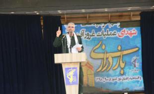 ایران آماده جهاد و مقابله با تمام کید و تزویرهای دشمنان است/راهیاننور منادی نسل تمدنساز است