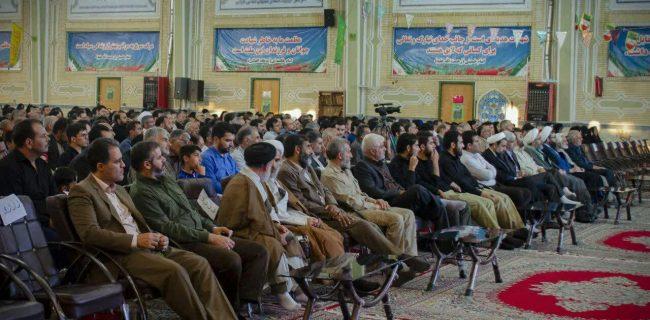 گردهمایی اربعینی های استان کرمانشاه