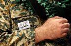 کشف پیکر سه شهید مدافع حرم ایرانی در تفحص سوریه
