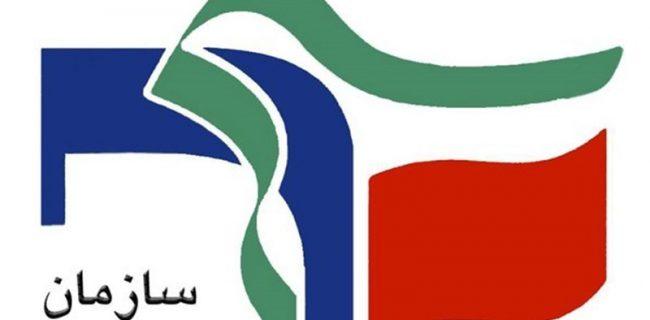پایگاههای بسیج دانشجویی جهان اسلام در کرمانشاه راهاندازی میشود