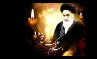 برگزاری مراسم بزرگداشت سالگرد ارتحال امام خمینی(ره) در کرمانشاه