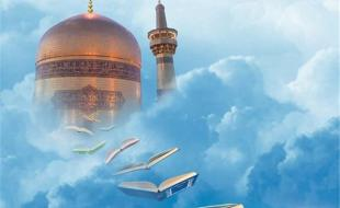 تمدید مهلت ارسال آثار به نهمین دوره جشنواره کتابخوانی رضوی