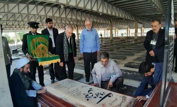 عطر رضوی در مزار شهدای کرمانشاه طنین انداز شد