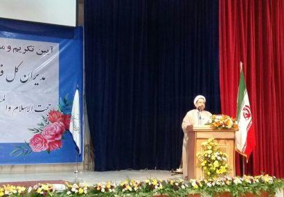 مدیرکل فرهنگ و ارشاد اسلامی استان کرمانشاه معارفه شد