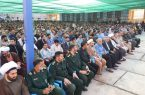 مراسم گرامیداشت سالروز عملیات غرور آفرین مرصاد برگزار شد