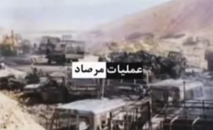 سالروز عملیات مرصاد نماد مقاومت است /ضرورت ثبت روز ملی کرمانشاه