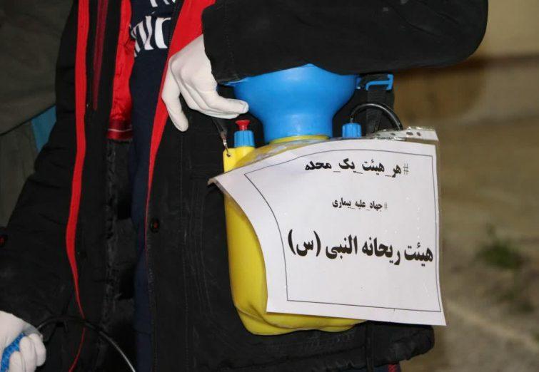 گزارش تصویری ضد عفونی شهر توسط هیئت های مذهبی کرمانشاه