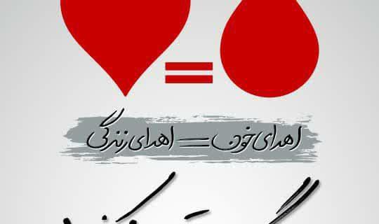 اعضای جبهه فرهنگی انقلاب اسلامی در نذر خون پیش قدم شدند