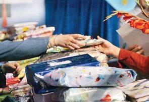 کمک ۴ میلیارد تومانی «خیرین کرمانشاهی» به دانش آموزان نیازمند