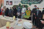 تجلیل از خانواده شهید «مصطفی اخلاقی» در مشهد