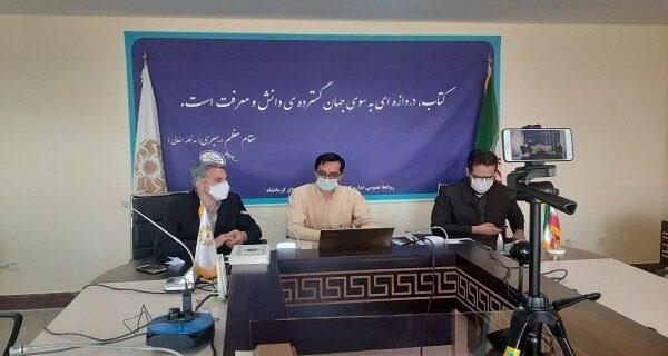 نشست مجازی کتاب سه دقیقه در قیامت در کرمانشاه برگزار شد