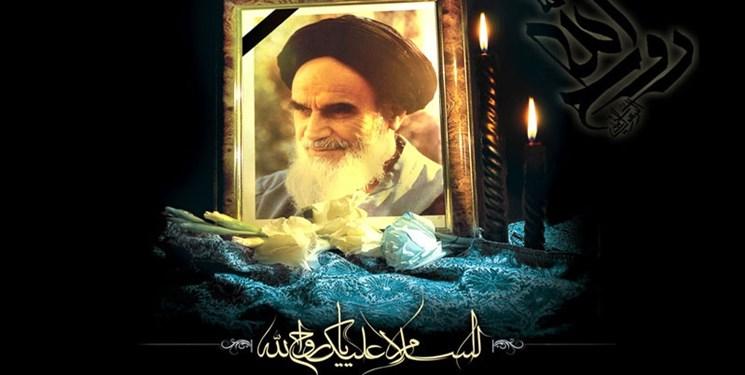 مراسم سالروز ارتحال امام خمینی (ره) در کرمانشاه برگزار میشود