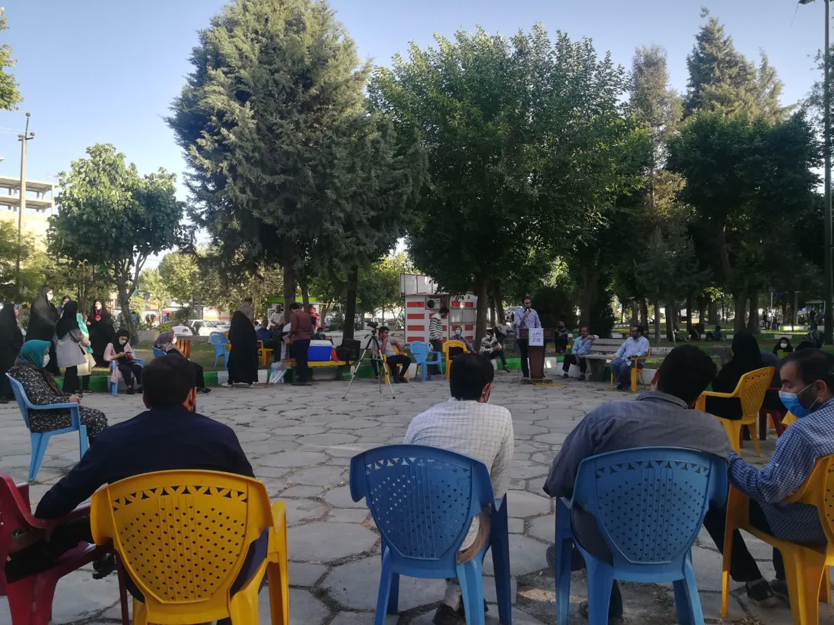 برگزاری تریبون آزاد توسط بسیج دانشجویی به منظور افزایش مشارکت حداکثری در پارک های کرمانشاه